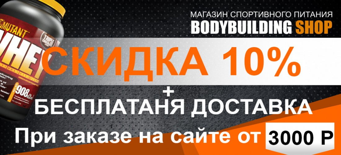 BODYBUILDING SHOP